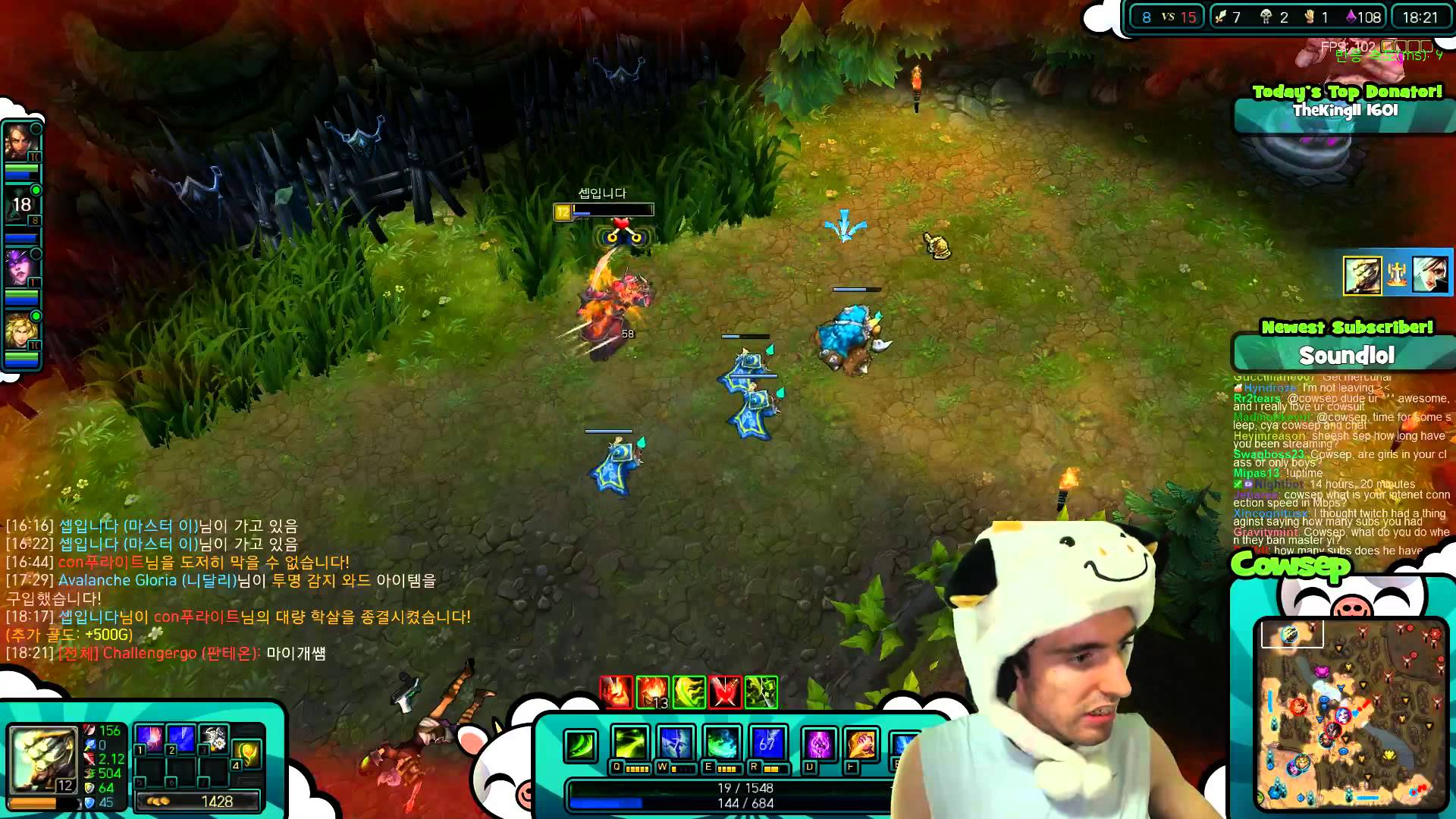 LoL Streamers - Fail Moments Compilation - League of ...